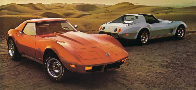 1976 Chevrolet Corvette Brochure Illustration