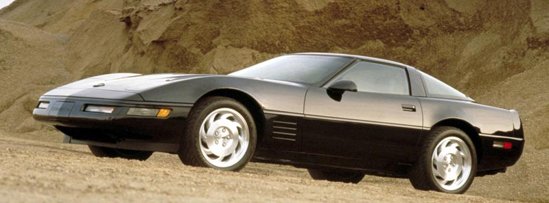 1994 Chevrolet Corvette - GM Photo